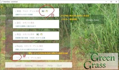 gg_sample5.jpg